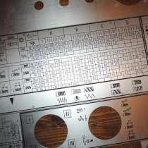 Таблички скоростей, подач, шильдики для токарно-винторезных, в Екатеринбурге