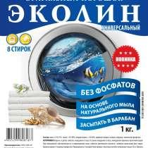 Приглашаю в производственный бизнес-проект, в г.Астана
