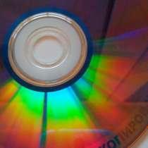 DVD-диск защитить от копирования, в Екатеринбурге