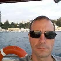 Sergei, 40 лет, хочет пообщаться, в Сочи