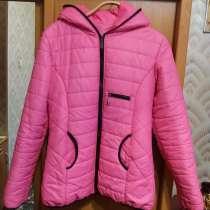 Продам курточку, в г.Харьков