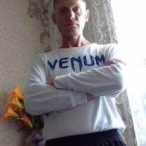 Пашка, 44 года, хочет пообщаться, в Муроме