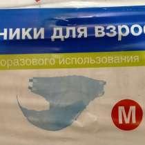 Продам подгузники для взрослых М 20 шт, в Чебоксарах