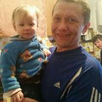 Сергей, 43 года, хочет познакомиться – Сергей, 43 года, хочет познакомиться, в г.Усть-Каменогорск