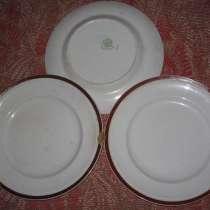 3 старые тарелки. Клеймо царский орёл. Кузнецов, в Москве