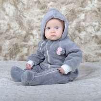 Одежда оптом и в розницу для детей, в Иванове