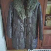 Продаю женский пуховик, в Валуйках