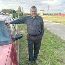 ИВАН, 59 лет, хочет познакомиться, в г.Минск