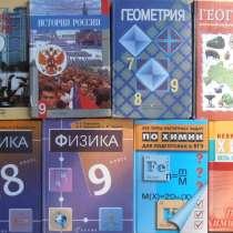 Школьные учебники в хорошем состоянии, в Волгограде