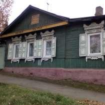 Дом Глазкова, в Иркутске