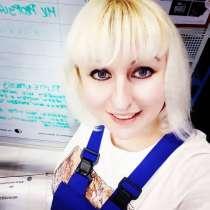 Светлана, 32 года, хочет пообщаться, в г.Ceska