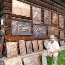 Обучение мастерству чеканки по меди и металлопластике, в Иркутске