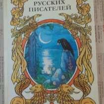 Книжки для детей, в Новосибирске
