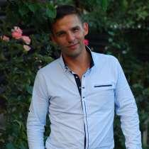 Сергей, 35 лет, хочет пообщаться, в г.Бердичев