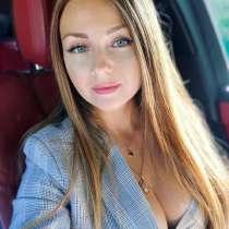 Мария, 33 года, хочет пообщаться, в Москве
