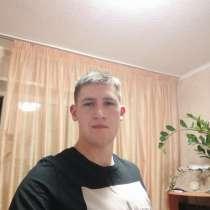 Артём, 22 года, хочет познакомиться, в Нижнем Новгороде