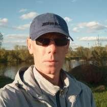 Алексей, 46 лет, хочет пообщаться, в Бронницах