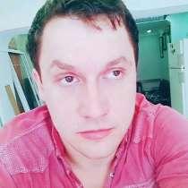 Mikoel, 30 лет, хочет пообщаться, в г.Стамбул