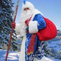 Поздравление Деда мороза и Снегурочки в Евпатории, в Евпатории
