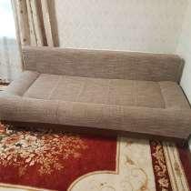 Диван-кровать, в г.Кохтла-Ярве