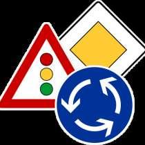 Реализуем и производим дорожные знаки, в г.Бишкек