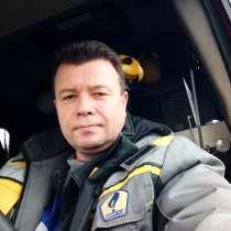 Анатолий, 49 лет, хочет пообщаться, в г.Минск