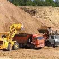 Продажа и доставка строительного песка, в Томске