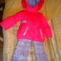 Продается зимний костюм, в Уфе