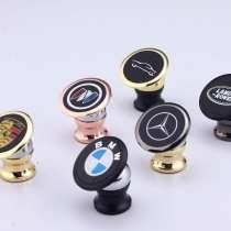 Держатель-шарик магнитный в автомобиль для телефона, в г.Шэньчжэнь