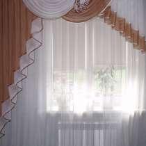 Пошив штор на заказ, в Самаре