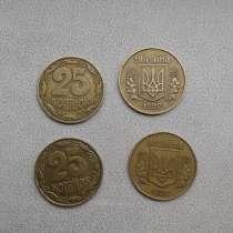 Продам монеты 25 и 50 копеек 1992 года. Украина. Раритет, в г.Каменец-Подольский