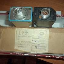 ЗУ11, задающее устройство по 250руб/шт, в Липецке