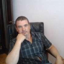 Сергей, 49 лет, хочет пообщаться, в г.Вроцлав