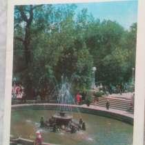 Набор открыток СССР, в Москве