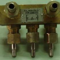 Трех-вентильный распределитель ZWB11-3, в Самаре