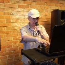 Музыкант, DJ. Музыкальное сопровождение любого торжества, в Краснодаре