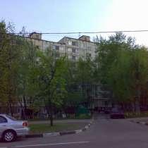 Сдаю однокомнатную квартиру м Пражская или м Царицыноо, в Москве