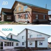Утепление и декоративная отделка фасадов, в Иркутске