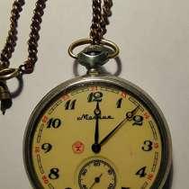 Карманные часы Молния, в Красноярске