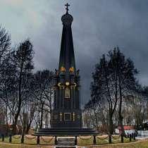 Экскурсии по военной истории Смоленска, в Смоленске