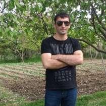 Арсен, 37 лет, хочет пообщаться, в Мичуринске