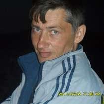 Юрий, 46 лет, хочет познакомиться – Ищу единственную, в Иркутске