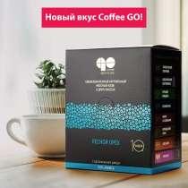 Натуральный кофе в дрип пакетах, в Красноярске