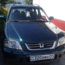 Хонда СРВ 1998 год 2.0 АКПП, в г.Талдыкорган