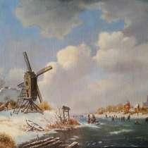 Копии картин голландских мастеров, в Москве