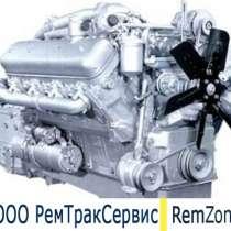 Капитальный ремонт двигателя 238д, нд, б, в г.Солигорск