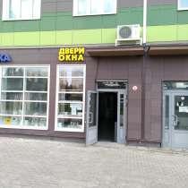 Двери Ркна, в Москве