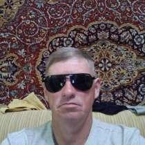 Ян, 54 года, хочет пообщаться, в Москве