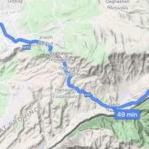 Туры в Армении и Грузии. Tрансфер из аэропорта Еревана, в г.Ереван