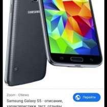 Samsung galaxy s5, в Ярославле